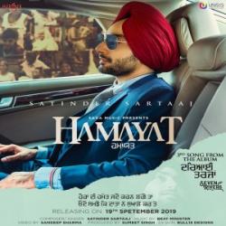 Hamayat cover mp3