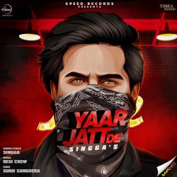Yaar Jatt De cover mp3