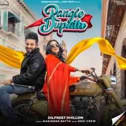 Rangle Dupatte cover mp3