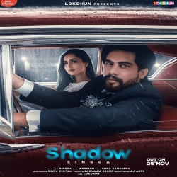 Shadow cover mp3
