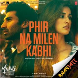 Phir Na Milen Kabhi cover mp3