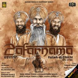 Zafarnama Fateh Di Chithi cover mp3