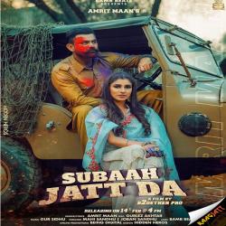 Subaah Jatt Da cover mp3