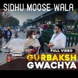 Gwacheya Gurbakash cover mp3