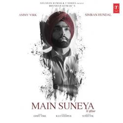 Main Suneya cover mp3