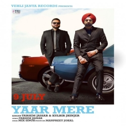 Yaar Mere cover mp3