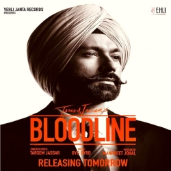 Bloodline cover mp3