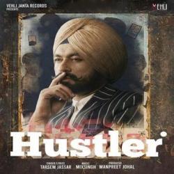 Hustler cover mp3