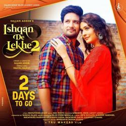 Ishqan De Lekhe 2 cover mp3