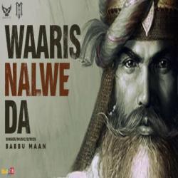 Waaris Nalwe Da cover mp3