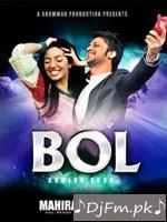 Bol (Promo) - Atif Aslam