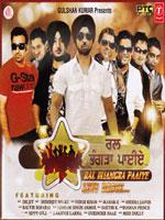 Ral Bhangra Paaiye (Lets Dance) - Diljit Dosanjh