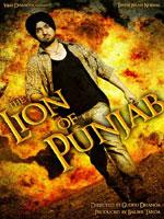 The Loin Of Punjab (Promo) - Diljit Dosanjh