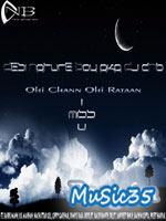 Ohi Chann Ohi Rataan (I Miss U) - Amrinder Gill