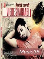 Vigre Sharabi (Promo) - Jassi Gill