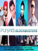 Punjabi Blockbusters - Gippy Grewal