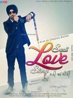 Saadi Love Story - Various