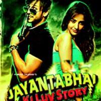 Jayanta Bhai Ki Luv Story (Single) - Atif Aslam