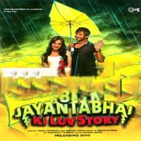 Jayanta Bhai Ki Luv Story - Various
