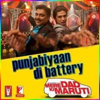 Mere Dad Ki Maruti - Various