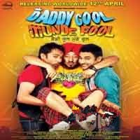 Daddy Cool Munde Fool ft. Amrinder Gill - Bilal Saeed