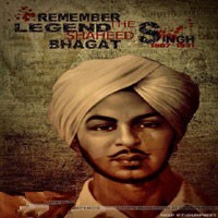 Tribute To Bhagat Singh - Various