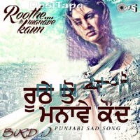 Roothe To Manave Kaun - Various