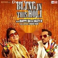 Bling In This Holi - Various