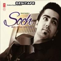 Soch - Various