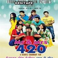 Mr & Mrs 420 - Various