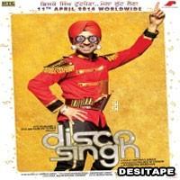 Sweetu - Diljit