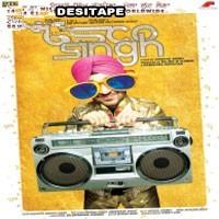 Beautiful Billo(Disco Singh) - Diljit