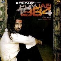 Punjab 1984 - Various