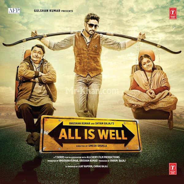 All is Well (Full Album) - Ankit Tiwari, Armaan Malik, BADshah