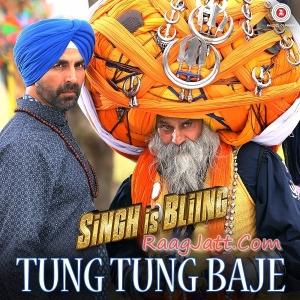 Tung Tung Baje (Singh Is Bliing) - Diljit Dosanjh,Noora Sisters
