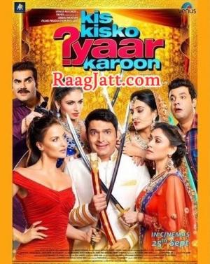 Kis Kisko Pyaar Karoon (Movie) - Kanika Kapoor