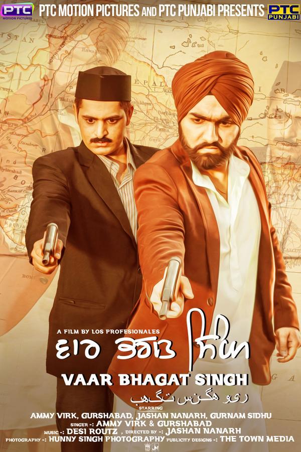 Vaar Bhagat Singh (Promo) - Ammy Virk,Gurshabad