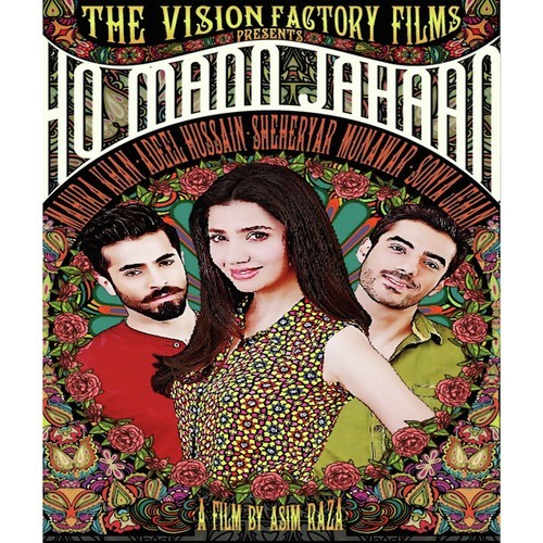 Dil Kare - Ho Mann Jahaan (2015) - Atif Aslam