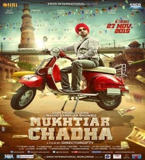 Mukhtiar Chadha - Diljit Dosanjh