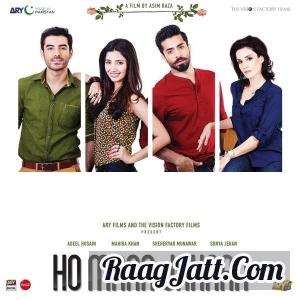 Ho Mann Jahaan - Atif Aslam
