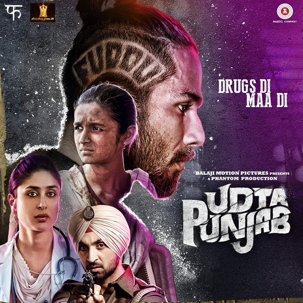 Udta Punjab - Kanika Kapoor
