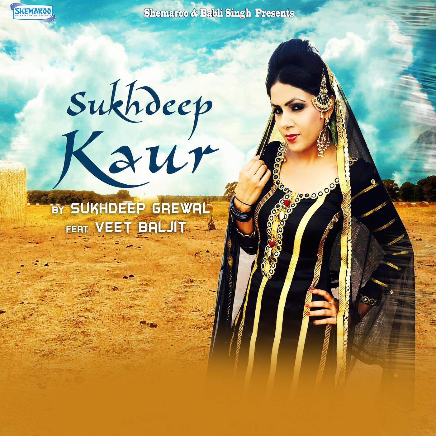 Jatt War - Gur Sidhu, Jai Bhullar mp3