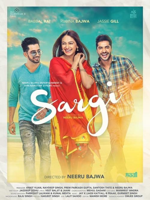 Sargi (Movie) - Various Artists
