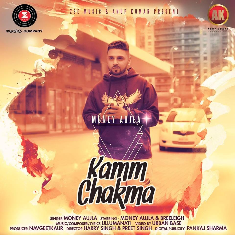 Sach - Kamal Khan mp3