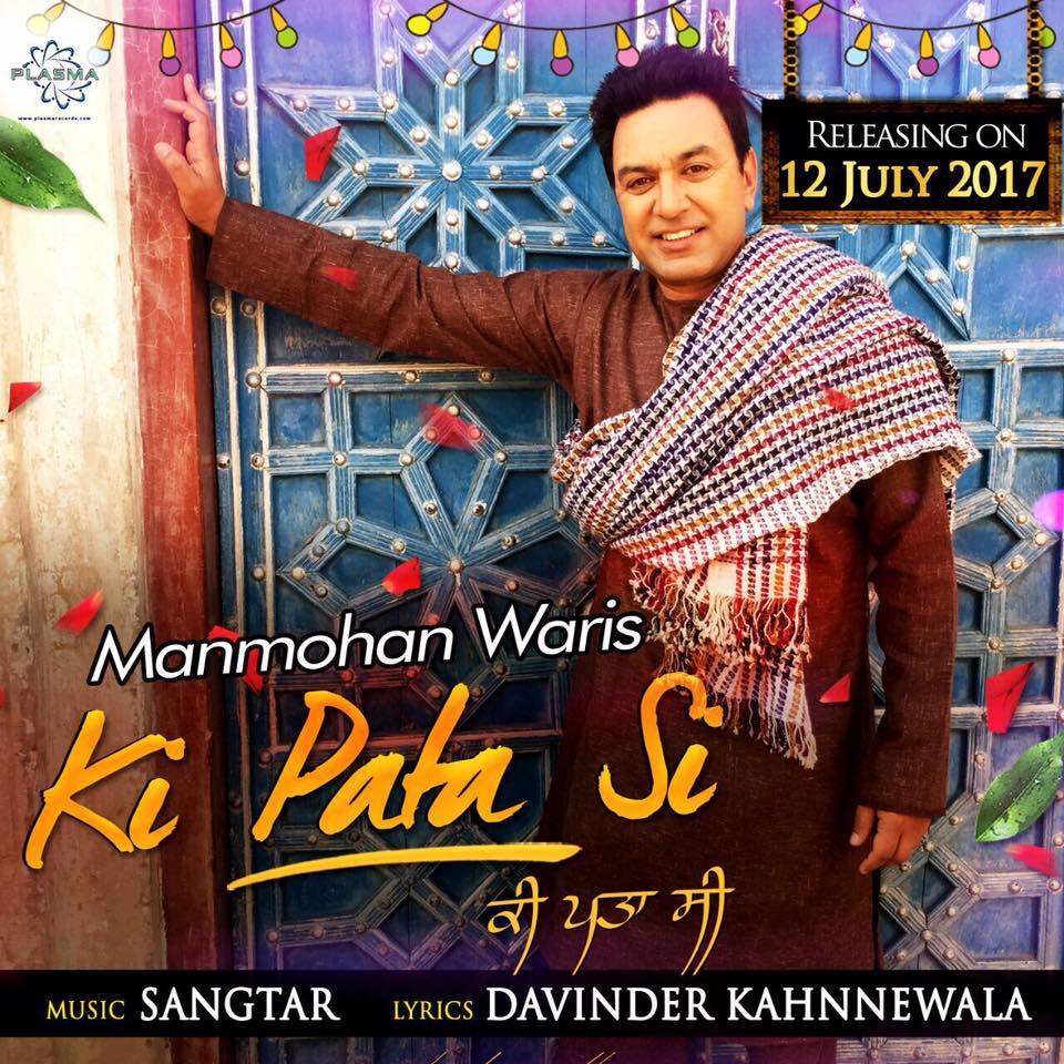 Dhakka - Sidhu Moose Wala mp3