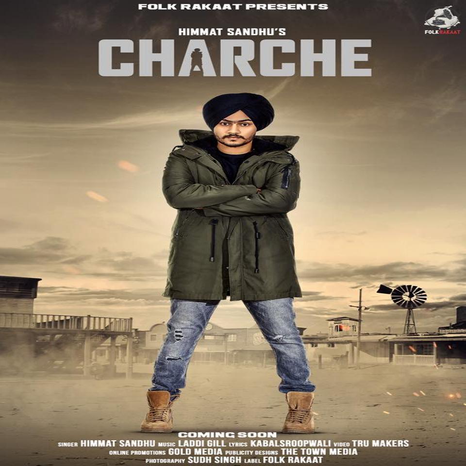 Charche - Himmat Sandhu