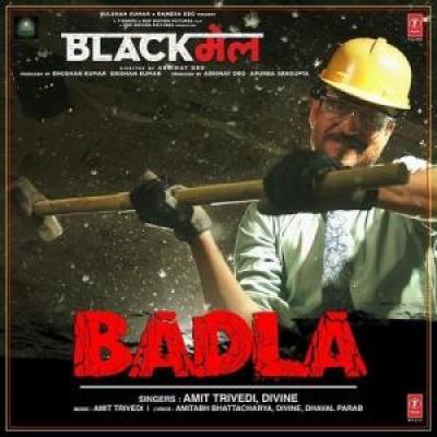 Blackmail (2018) - Badshah
