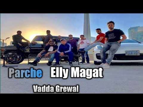 Parche - Elly Mangat
