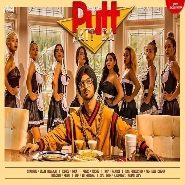 Putt Jatt Da - Diljit Dosanjh