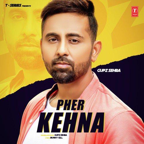 Makhna - Yo Yo Honey Singh mp3